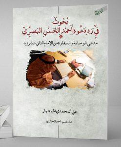 ترجمه عربی درسنامه